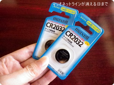 リチウム電池「CR2032」です