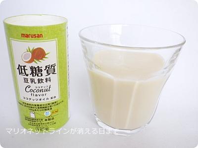 ココナッツオイル入り豆乳飲料の見た目
