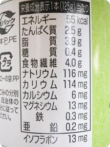 低糖質豆乳飲料の成分表示