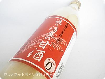 遠藤酒造場 造り酒屋の甘酒