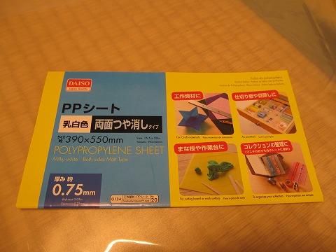 S1607_IMG_4165.jpg