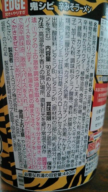 20160508_1519297.jpg