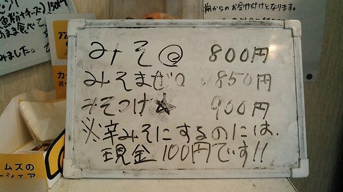 20160513_1228132.jpg