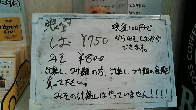 20160603_1243132.jpg