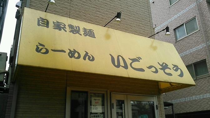 20160619_1122065.jpg