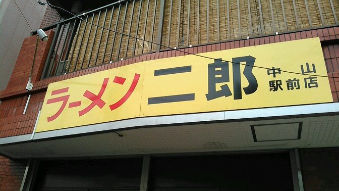 20160621_1246450.jpg