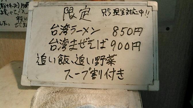 20160624_1235352.jpg