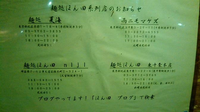 20160709_1938491.jpg