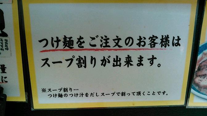 20160803_1302405.jpg