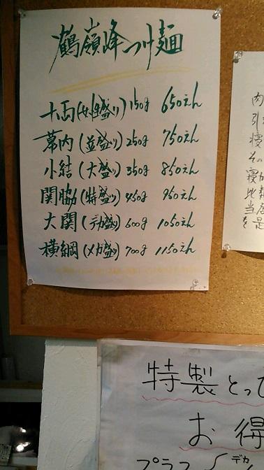 20160827_1830133.jpg