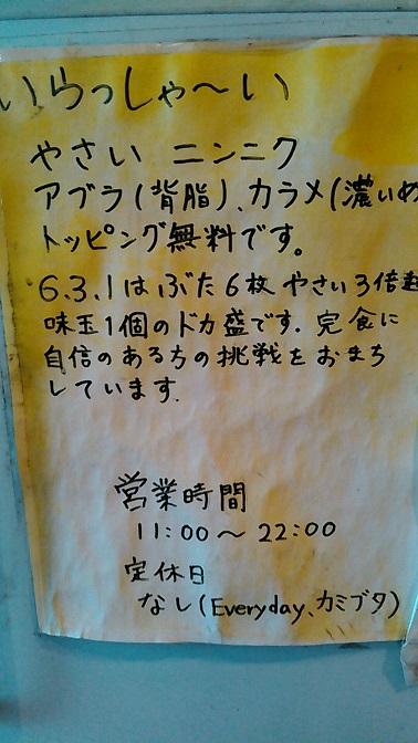 20160829_1709569.jpg