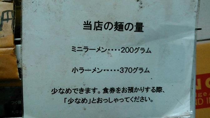 20160902_2053425.jpg