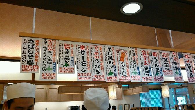20160911_11091218.jpg