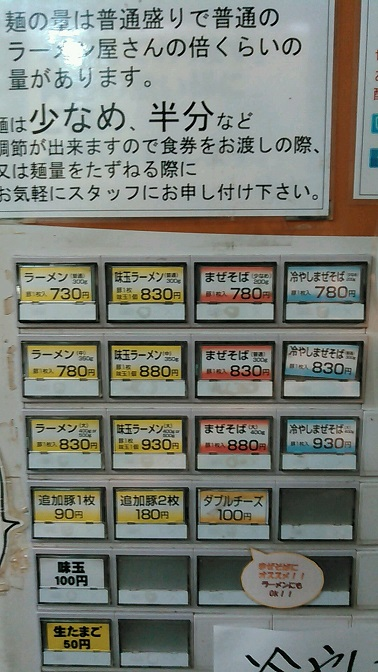 20160920_1838062.jpg