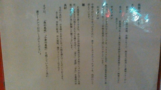 20160927_20160615.jpg