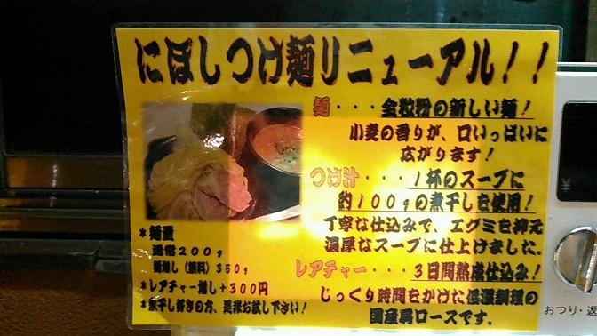 20161010_1837445.jpg