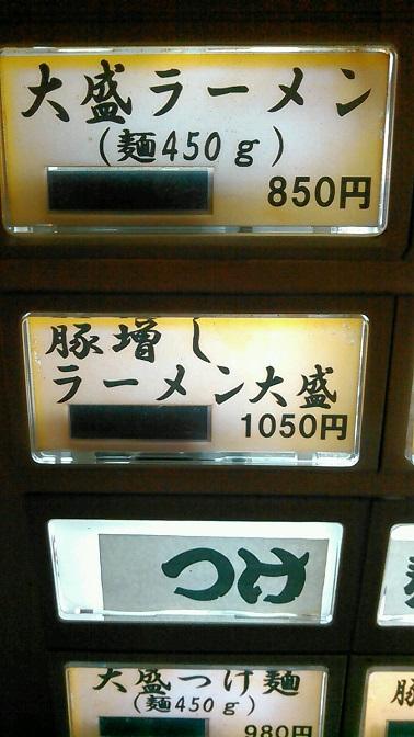20161010_1839229.jpg