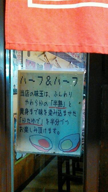 20161105_1823513.jpg