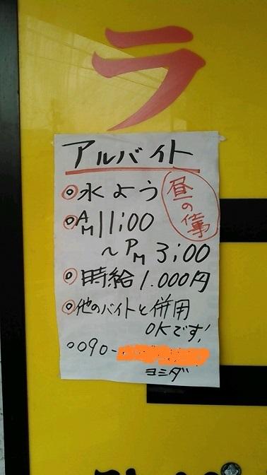 20161108_0953061.jpg