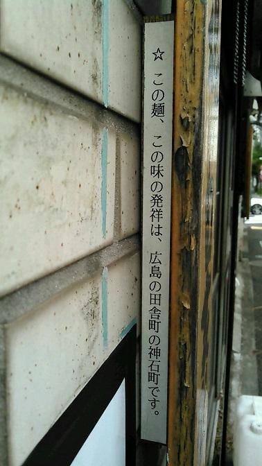 20161110_1235524.jpg