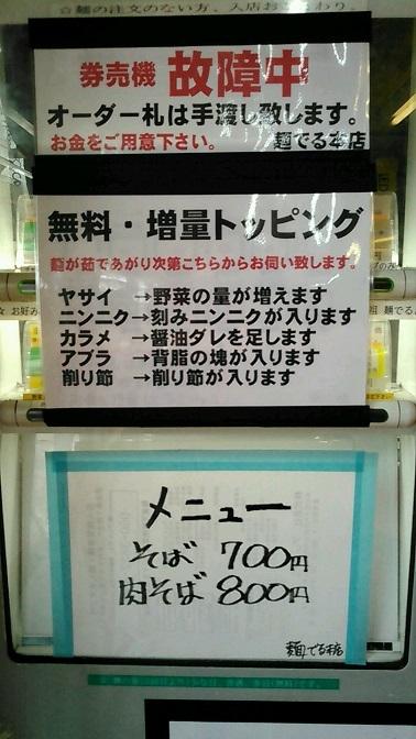 20161110_1238307.jpg