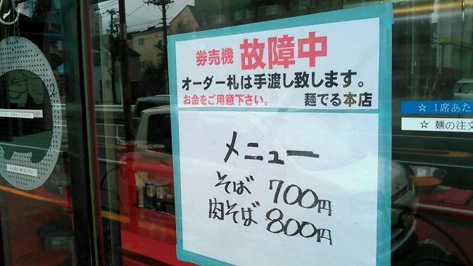 20161110_13054312.jpg
