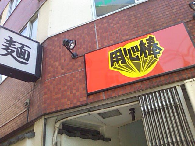 PAP_0218.jpg