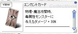 160420_1.jpg