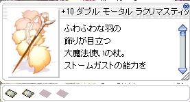 160503_2.jpg