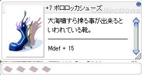 160503_3.jpg