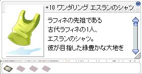 160503_7.jpg