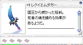 160712_4.jpg