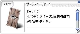 160807_2.jpg