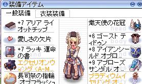 20160923_3.jpg