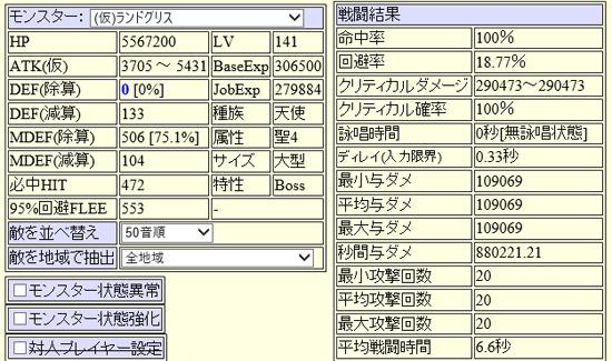 20161010_6.jpg