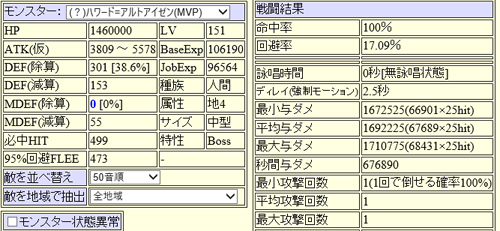 20161022_hawado.jpg