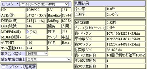 20161022_katori.jpg