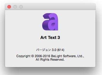 ArtText3_A_00.jpg