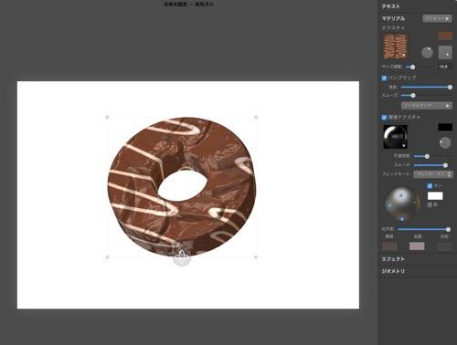 ArtText3_A_08.jpg