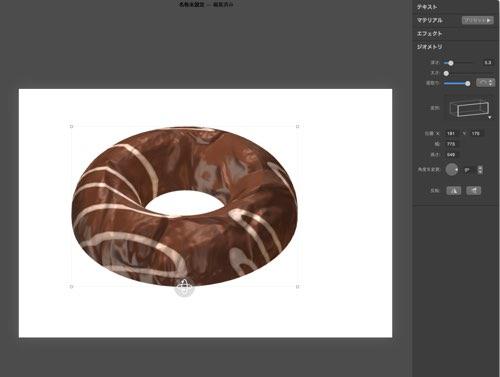 ArtText3_A_09.jpg