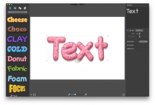 ArtText3_C_02.jpg