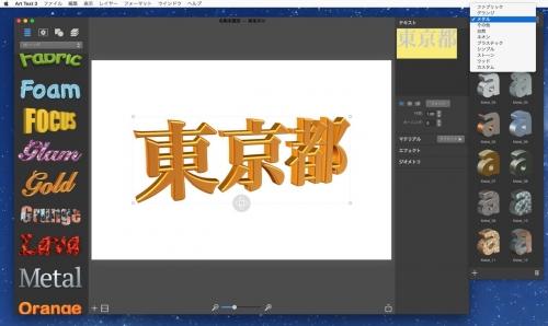 ArtText3_C_35.jpg