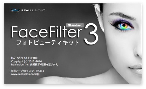 FaceFilter3_01.jpg