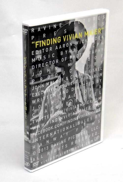 FindingVivianMaierDVD_01.jpg