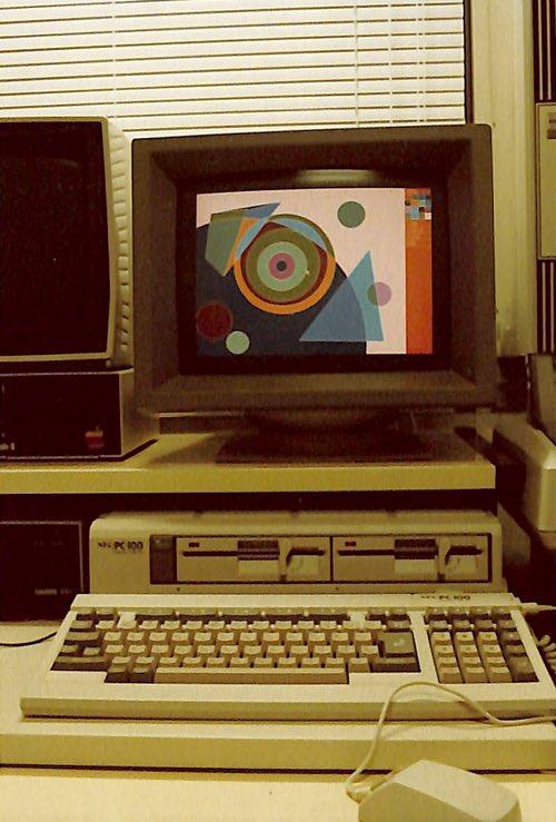 PersonalComputerPic_09.jpg