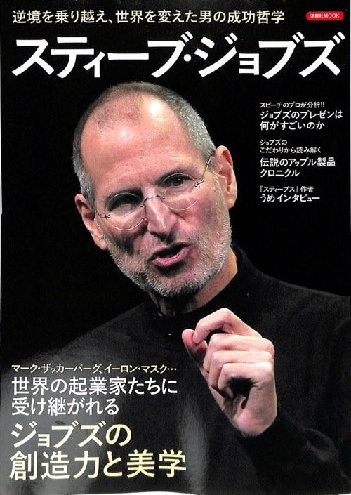 Apple/Macテクノロジー研究所 ...