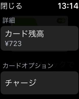 Suica_09.jpg