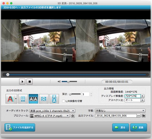 VR_SHIECON_05.jpg