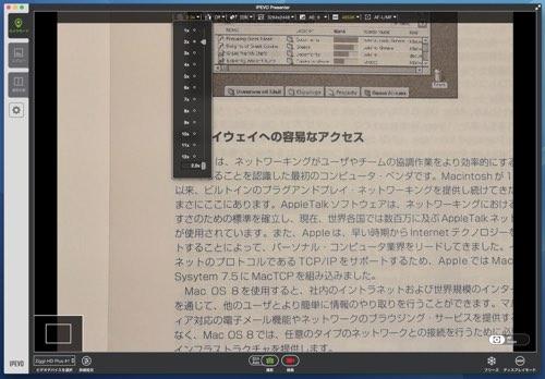 ZiggiHDPlus_15.jpg