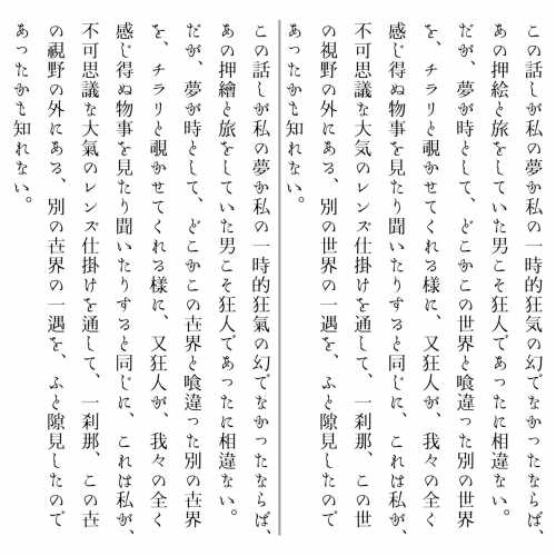 meijikyokasho_03.jpg